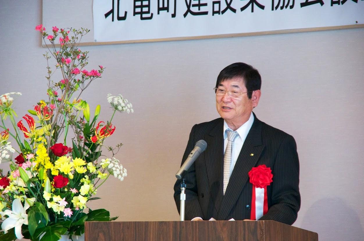 北空知建設業連絡協議会長・中本博大様