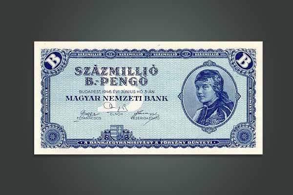 Uang pecahan terbesar