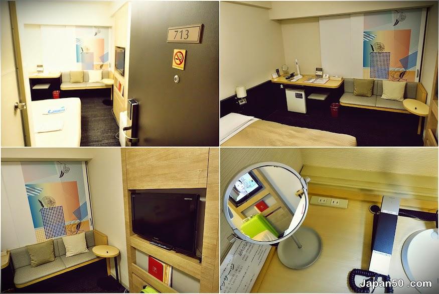 โรงแรมในโตเกียว-ชมซากุระ-Shibuya-Tokyu-inn-hotel-sakura-tokyo-japan-เที่ยวญี่ปุ่น-ที่พัก ซากุระ โตเกียว-แนะนำ ที่ัพัก ซากุระ-เที่ยวญี่ปุ่นด้วยตัวเอง