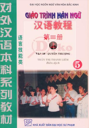 Giáo trình Hán ngữ tập 5