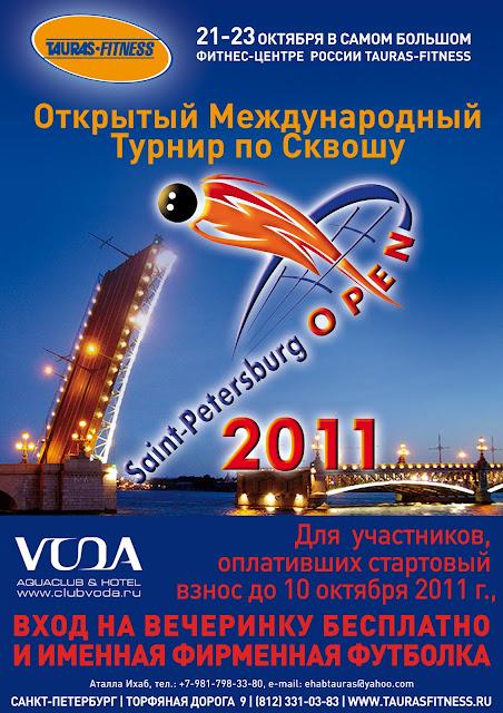 St. Petersburg Open 2011