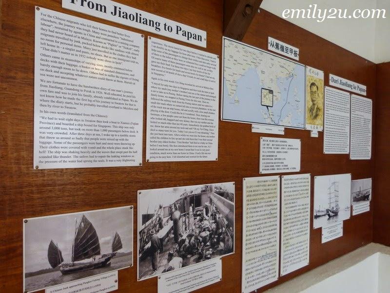 mining exhibition Han Chin Pet Soo