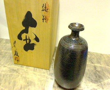 丸田泰義 塩釉 壺