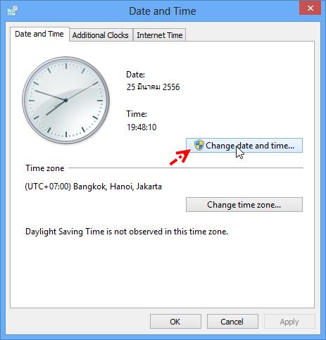 เปลี่ยนเขตเวลาใน Windows 8 ให้เป็นประเทศไทย W8time04