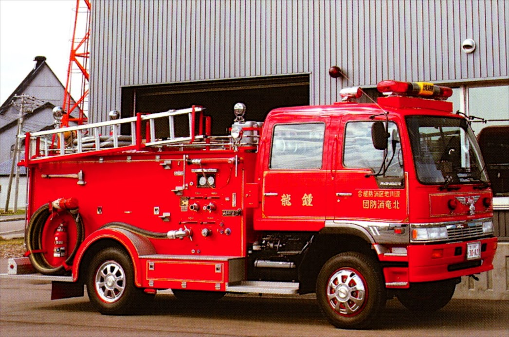 消防ポンプ自動車「鐘竜号」