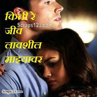 facebook birthday wishes in marathi i scraps fb status
