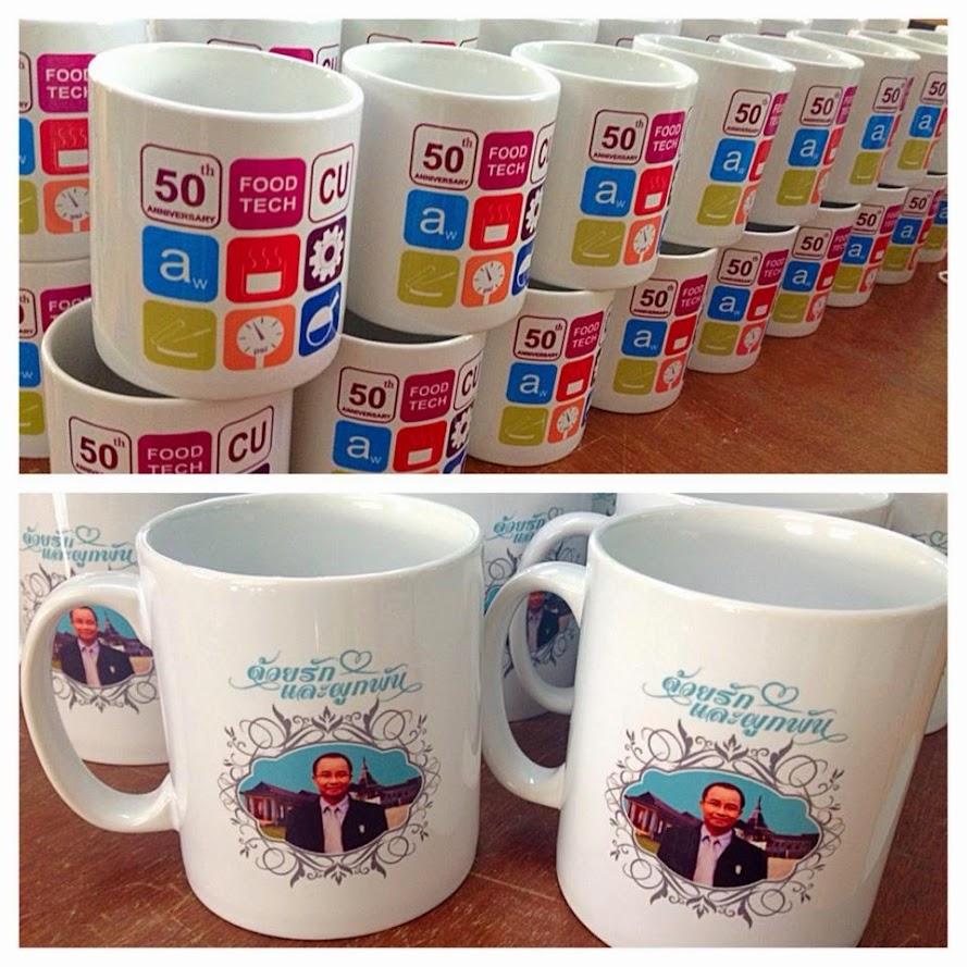 เเก้ว,สกรีนแก้ว,เเก้วเซรามิค,Print2u