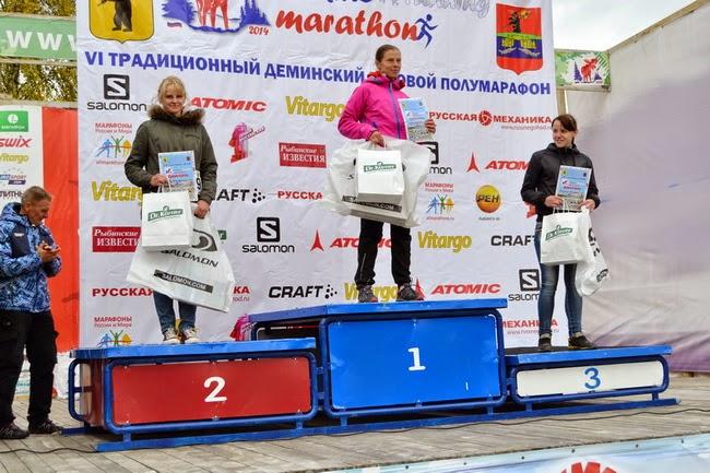 Татьяна Фоминых ДЮСШ Углич заняла третье место на деминском беговом полумарафоне