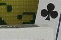 Canon T3 Imagen de muestra