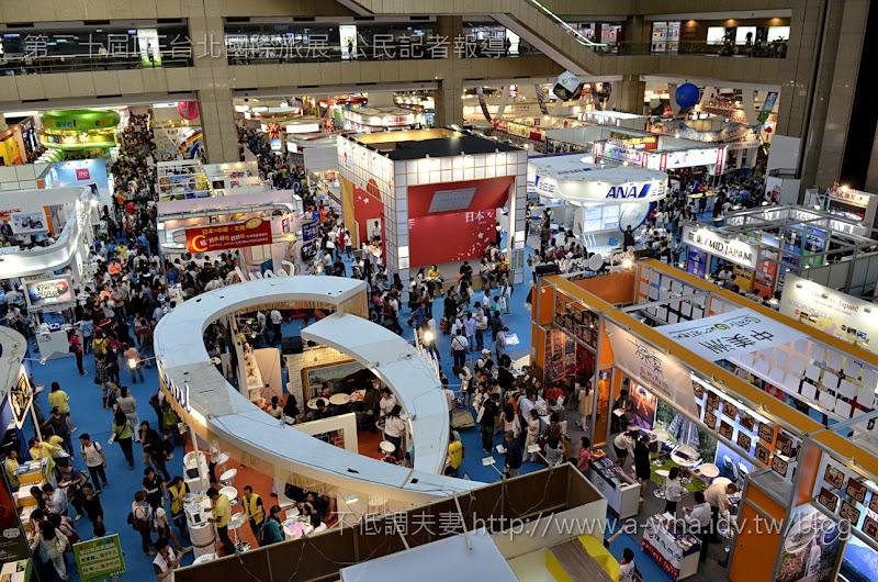 【公民記者活動】「2013 ITF台北國際旅展(Taipei International Travel Fair)」全台最大旅展10月18-21日世貿一、三館盛大舉行