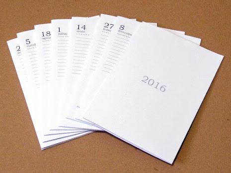 canteiro-de-alfaces-miolo-impresso-agenda2016-a5-a6