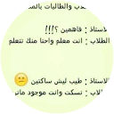 halima nashwan