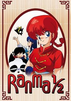 Ranma OVA