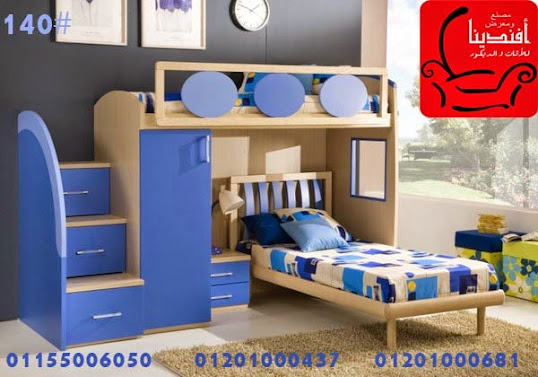 احدث غرف نوم اطفال مودرن 2014 بدورين, من معرض افندينا %25D8%25BA%25D8%25B1