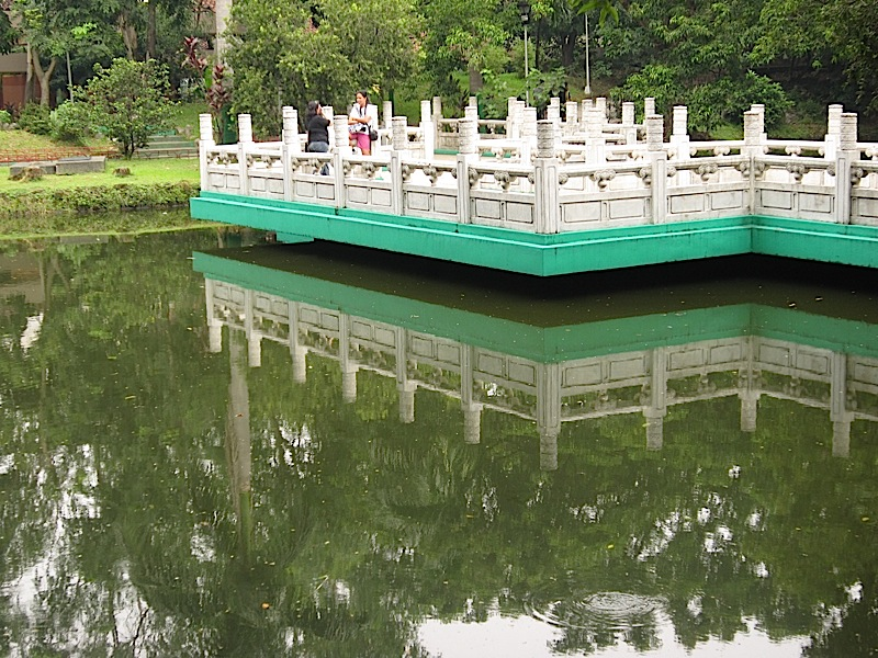 lake pavilion at the Chinese Garden of the Rizal Park