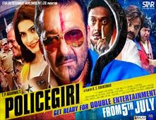 مشاهدة فيلم Policegiri