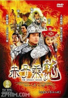Long Nữ Anh Hùng - The Dragon Heroes (2005) Poster