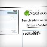Firefox のタブに開いているページをまとめて印刷用一覧ページを作成する qrfox001 0.005