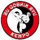 Bu Goshin Ryu Kempo