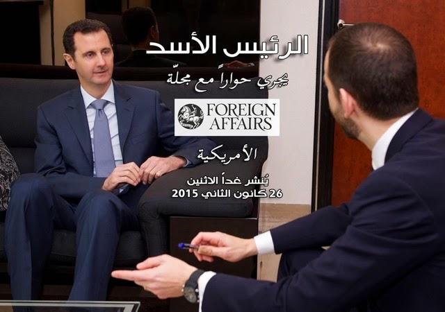 President al-Assad Interview w/Foreign Affairs Magazine