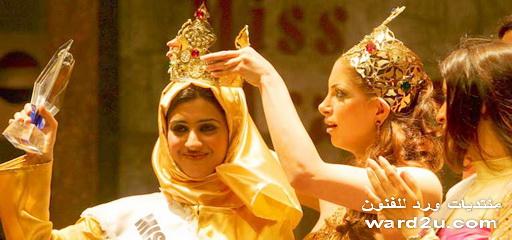 ملكة جمال العرب من البحرين صور2007