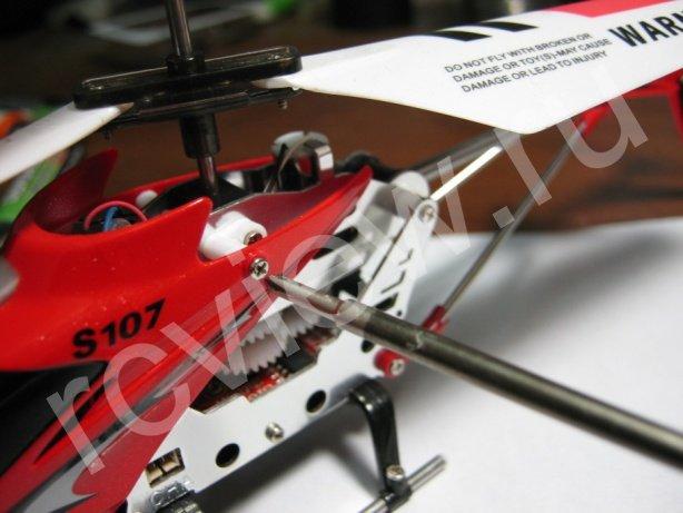 Первый этап разборки радиоуправляемого вертолета S107-S107g