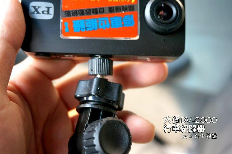 大通DV-2000行車紀錄器