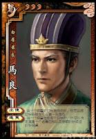 Ma Liang 5