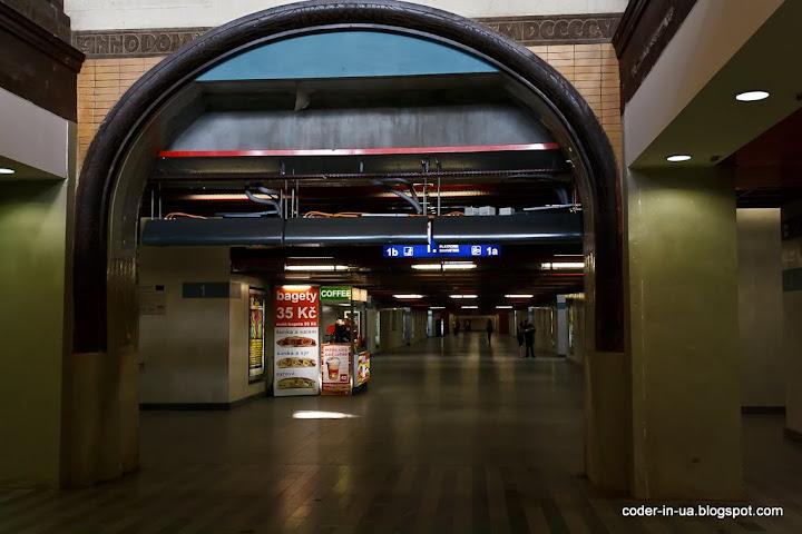 прага. главный вокзал