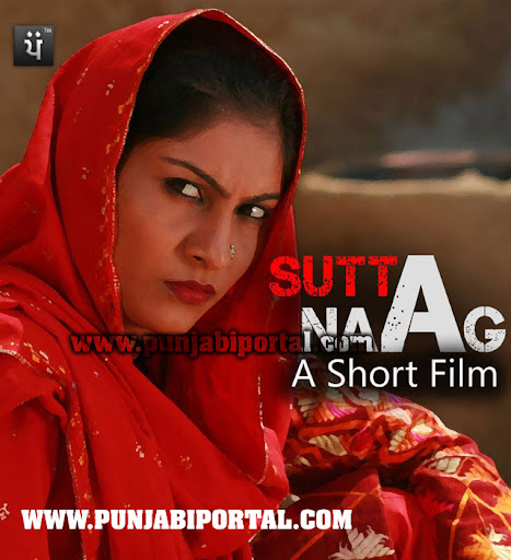 - sutta-naag-movie-006