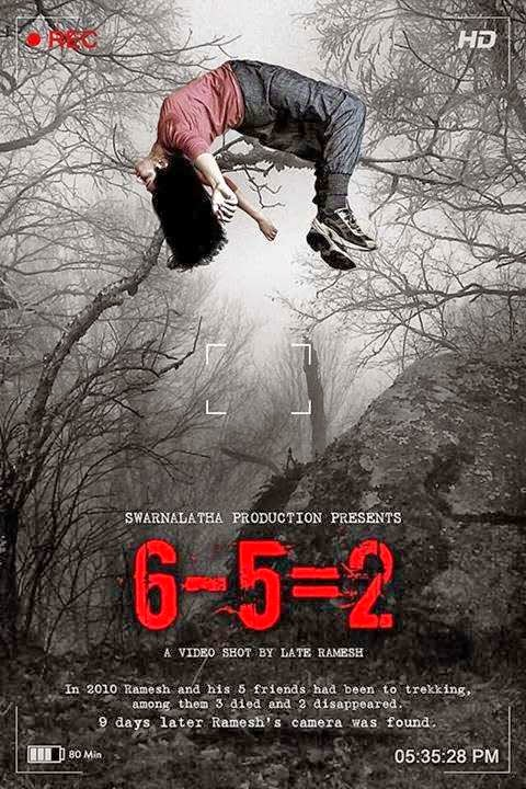 Poster Of Hindi Movie 6-5=2 (2014) Free Download Full New Hindi Movie Watch Online At alldownloads4u.com
