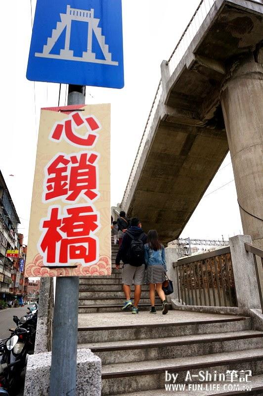 心鎖橋|全球第六座心鎖橋-豐原心鎖橋,熱戀情人必訪聖地,快來心鎖橋鎖護愛情吧~