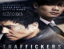 فيلم The Traffickers بجودة HDRip
