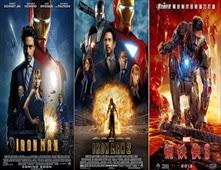 سلسلة افلام الاكشن Iron Man