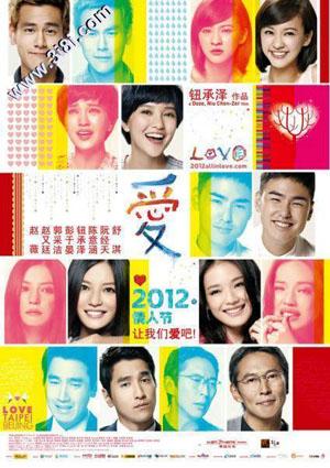 Phim Tình Yêu - Love - Wallpaper
