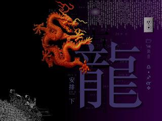 Dragon Century Wallpaper - free download wallpapers