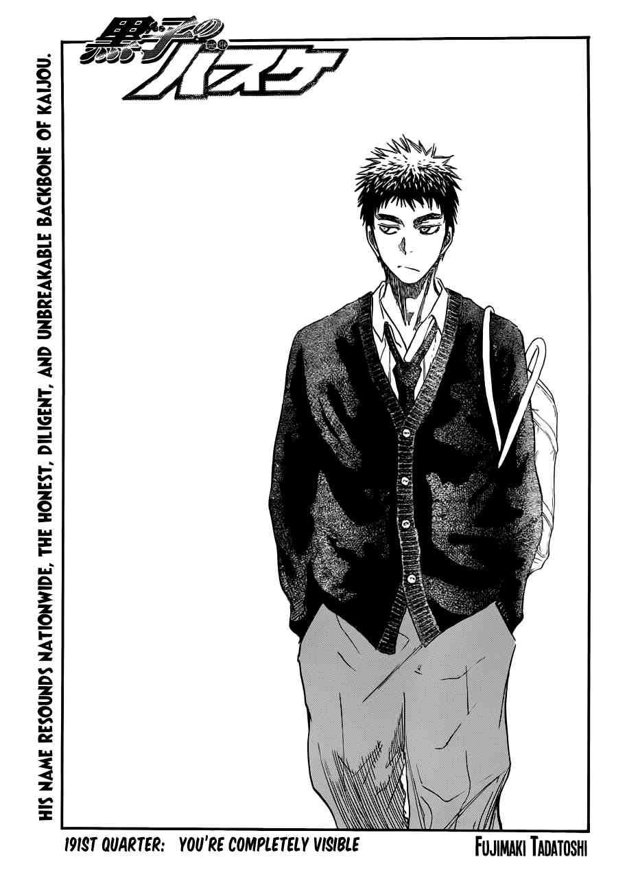 Kuroko no Basket Manga Chapter 191 - Image 01
