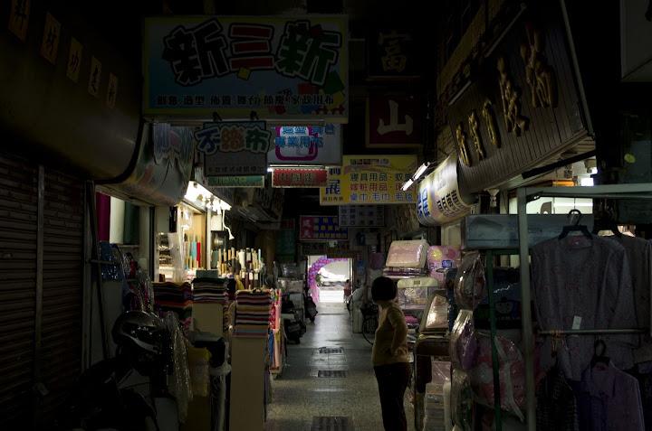 2011年11月27日《台南迷走.大菜市》