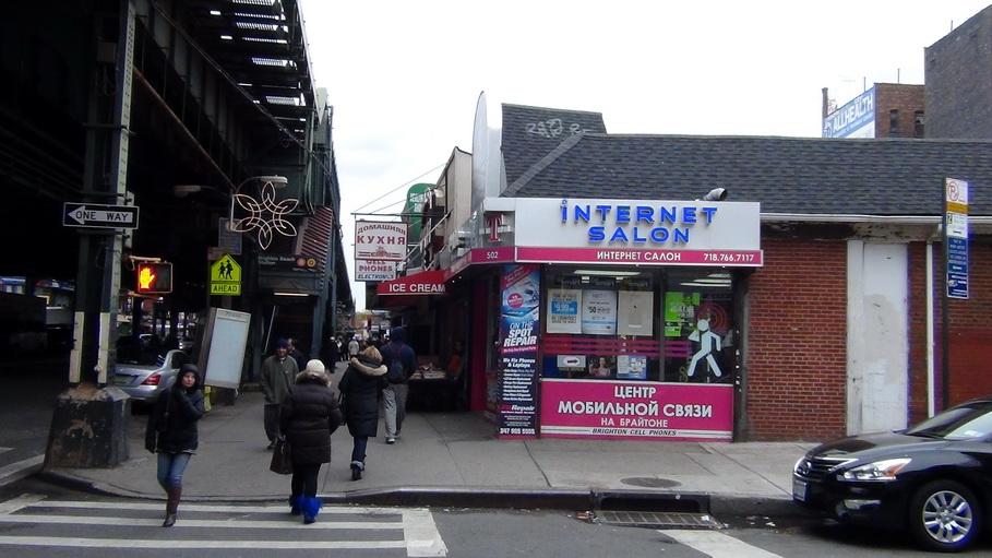 В Нью-Йорке (часть 1-я)
