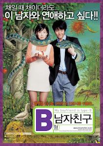 Bạn Trai Tôi Nhóm Máu B - My Boyfriend Is Type B poster