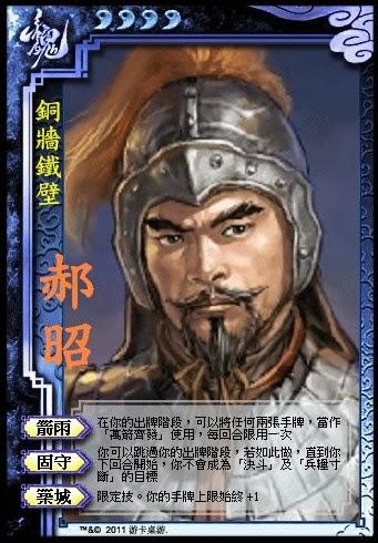 Hao Shao 3