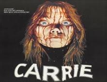 فيلم Carrie