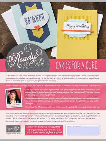 Cards For A Cause My Paper Oasis