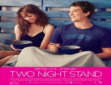 فيلم Two Night Stand