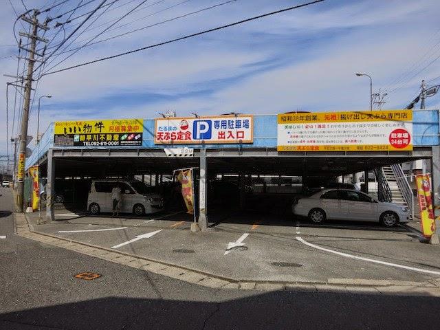 お店の前の大駐車場