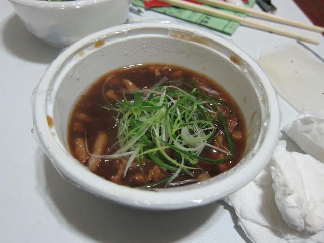 京醬肉絲(蔥絲)
