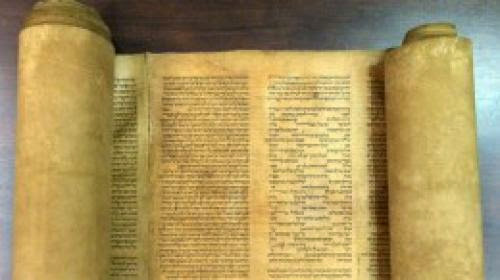 A Sefer Torah In The Bologna Library May Be The Oldest Known Torah Scroll