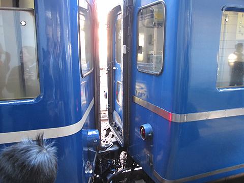JR寝台特急「富士」「はやぶさ」客車連結部分