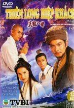 Demi Gods and Semi Devils - Thiên long bát bộ 1997