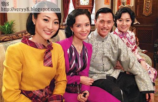 郭羨妮(左二)在《初》劇中演大小姐,處處為難飾演阿叔的張國強。